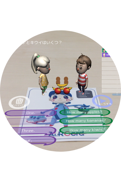 programming interactions with help of AR